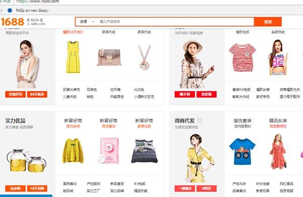 Order hàng sỉ từ web Trung Quốc